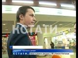 Отголоски кемеровской трагедии в Нижнем Новгороде - нижегородцы скорбят по погибшим, а пожарные выходы в некоторых торговых цент