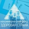 "Реабилитационный Центр ""ВЕРШИНА КРАСНОДАР"""