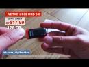 Netac U903 USB флэш-накопитель 16 ГБ/32 ГБ/64 ГБ USB3.0 Memory Stick высокоскоростной Флэш-Накопитель пластик устройства хранени