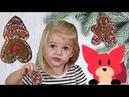 Рождественское печенье Алисы | 2-years-old Alisa bakes Christmas cookies
