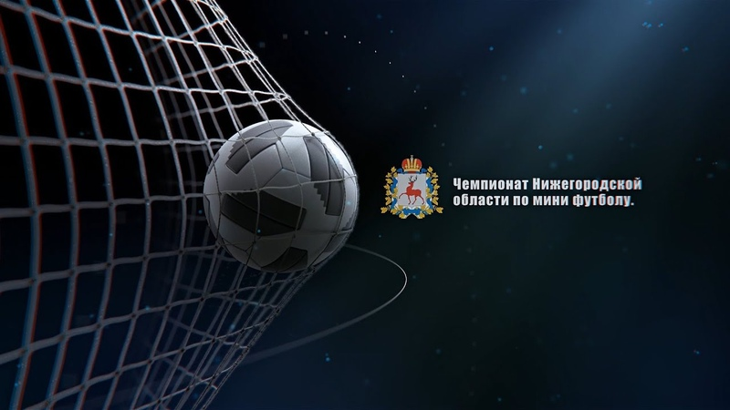 Колхоз им. Кирова (Богородск) - АСМ-Волна (Нижний Новгород) 2-0 (0-0)