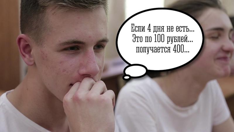 Ролик на выпускной. Ветлужская школа. Эфир НК 28.06.2018
