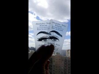 Прозрачные матовые визитки