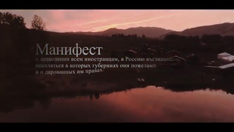 Манифест Екатерины II