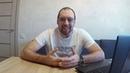 Чем хороший код отличается от плохого Sergey Nemchinsky
