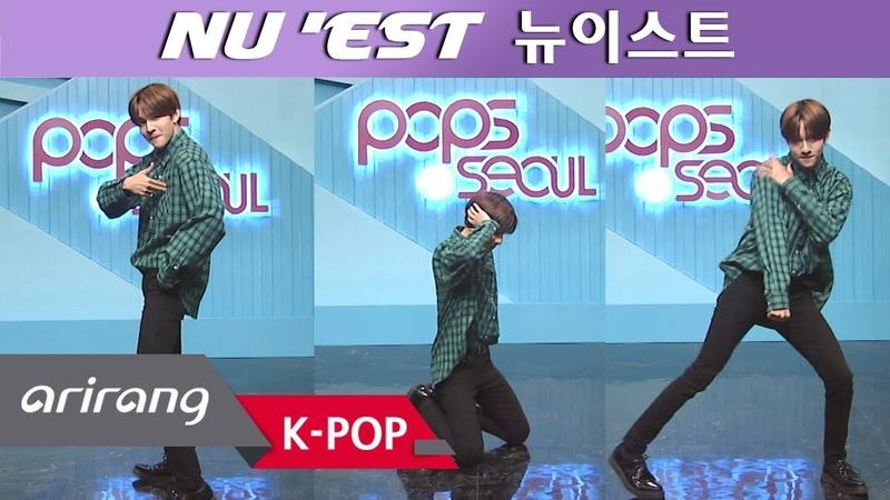 Pops in Seoul Samuel's Dance How To NU'EST 뉴이스트 's 'BET BET'