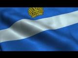 Гимн Республики Калуги (С веющим флагом v2)
