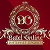 Batel Батэль Башкортостан|Скидки|Бизнес онлайн