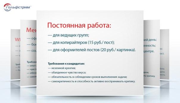 Оформление В Контакте