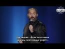 Tom Segura / Том Сегура: про то, как тебя меняет музыка, которую ты слушаешь (2018) Субтитры