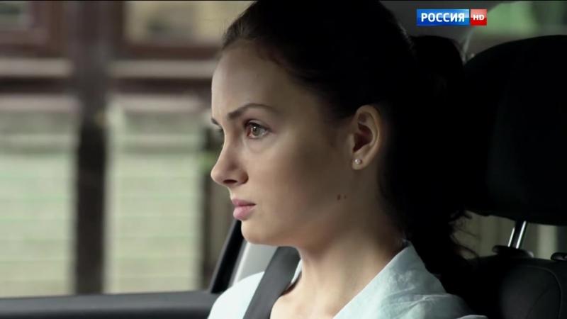 Мелодрама Под знаком Луны (2015) 1-2-3-4 серия [vk.com/KinoFan]