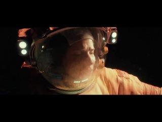 Гравитация/ Gravity (2013) Тизер №2