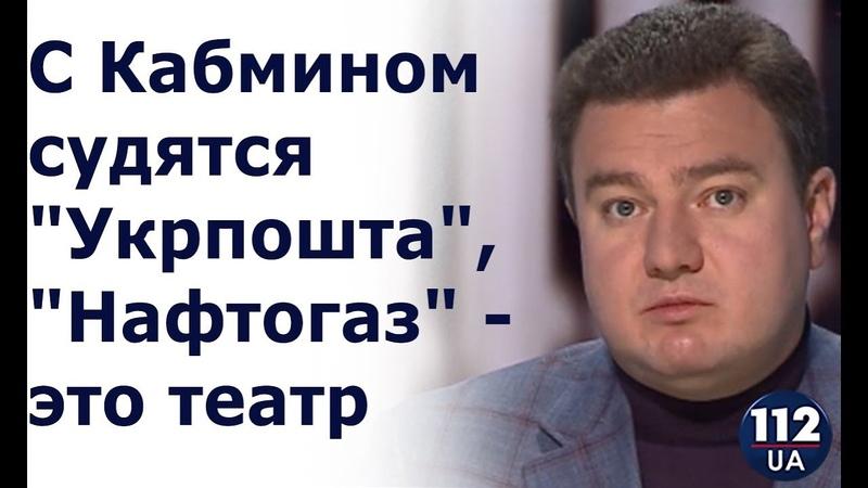Виктор Бондарь, глава депутатской группы Видродження, на 112, 13.11.2018