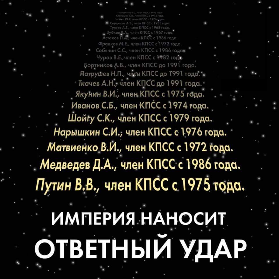 Как коммунисты страну накормили. Голод в СССР. Перехваченные письма  - Страница 3 EyirOIyYz4U