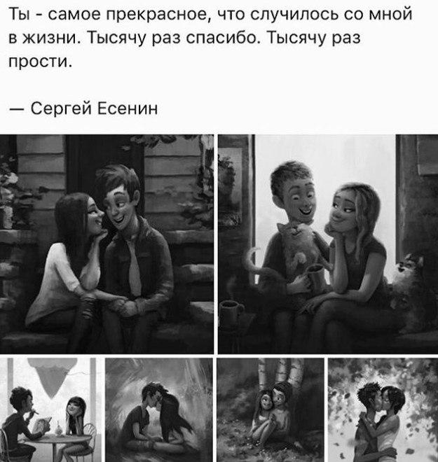 Roma Bogutskiy | Тернополь