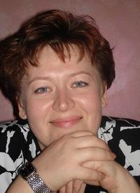 Наталья Пермская