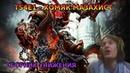 Т54Е1 Хомяк Мазахист Сборник УНИЖЕНИЯ