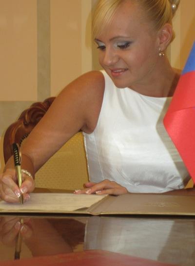 Юлия Тужилина, 30 марта , Москва, id5586318