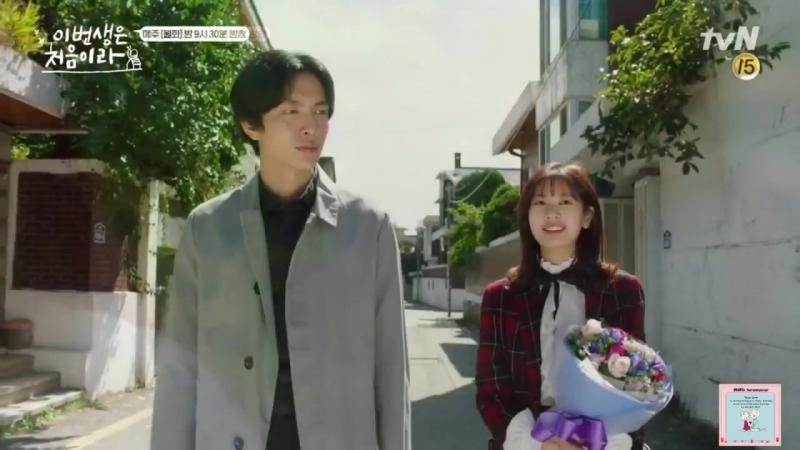 Дорама Эта жизнь для нас первая (Because This Is My First Life) OST MV - Jung You Ji Star Figure