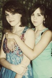 Зиля Динмухаметова, 23 июня 1997, Елабуга, id146529605
