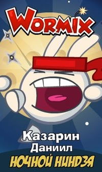 Даниил Казарин, 20 апреля , Полярные Зори, id216053751