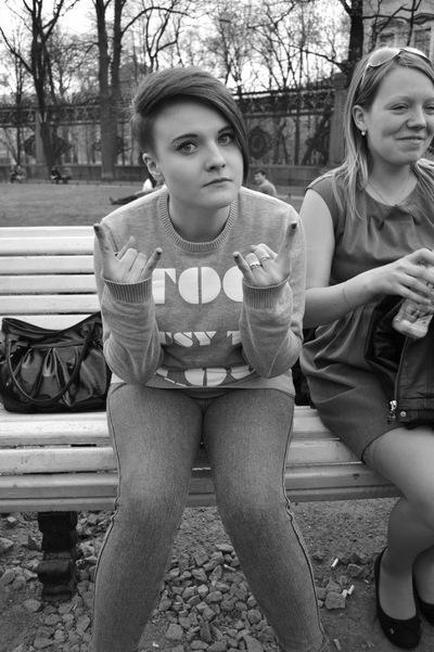 Саша Крамер, 15 апреля , Санкт-Петербург, id19781310