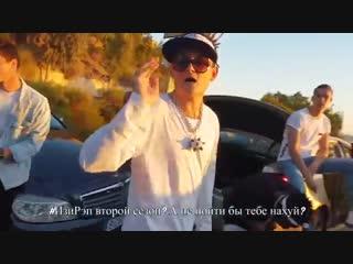 MORGENSHTERN - Вот Так (УДАЛЁННЫЙ КЛИП) _ Текст песни _Ник