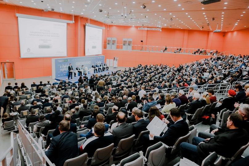Агрохолдинг кинокомпании «Союз Маринс Групп» принял участие в Х съезде «Союзмолоко»