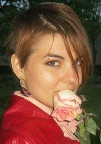 Аля Булатова, 11 апреля 1997, Свердловск, id135307320