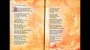 Judas Priest - Nostradamus [Full Album]
