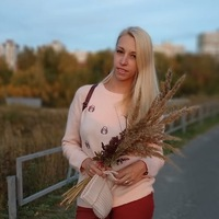 Эльмира Мышкина