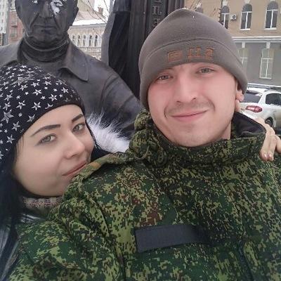 Любовь Заварзина