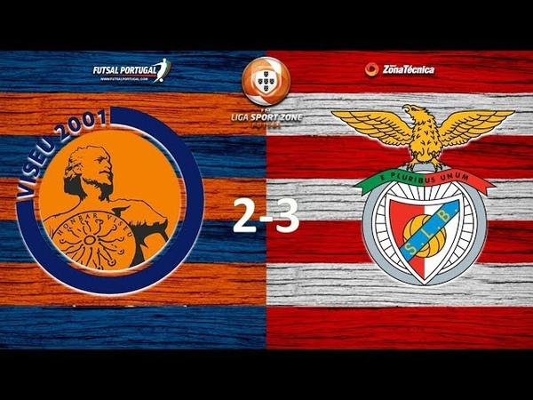 Liga SPortZone | Jornada 5 | Viseu 2001 2-3 SL Benfica