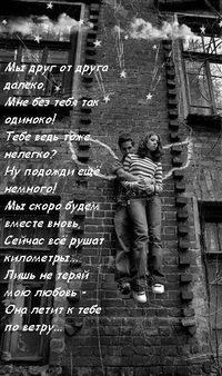 Евгения Закарян, Москва, id205453880