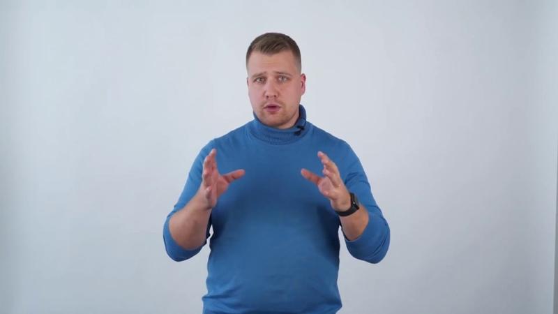 Как работает система начисления бонусов за просмотр баннеров?
