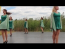 Thunderbird - Долина светлячков