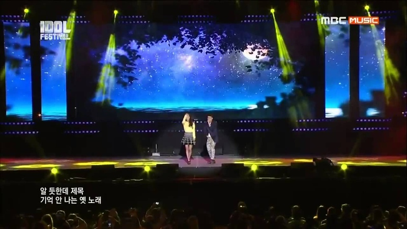 [LIVE_HD] 141001 피카SPICA 양지원 San E 산이 한여름밤의꿀 @K-POP EXPO In ASIA IDOL Festival