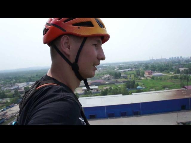 Ropejumping Труба Полтинник 50м 15/06/13 мой первый прыг