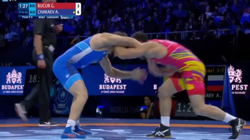 Бронза: Ахмед Чакаев (Россия) - Георге Букур (Румыния)