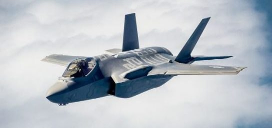 Американские пилоты проклинают день