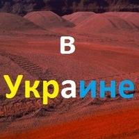 mars_in_ukraine
