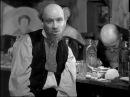 В людях (1938 г.)