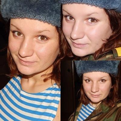 Алина Савицкая, 9 ноября , Могилев, id152122882