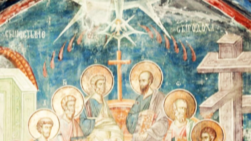 17 июня Слово в День Святого Духа Иеромонаха Игнатия Шестакова