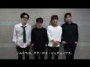 NELL からメッセージ動画が到着 - 720金に渋谷WWWでの来日公演を控えた韓国を代表するロックバンドNELL からメッセージ動画が届きました - チケットは明日616土1000amより一般発売スタート -