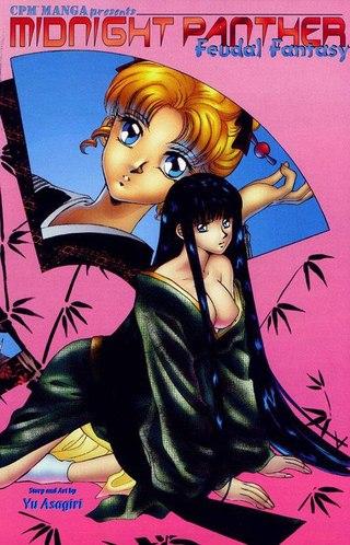 Yuu Asagiri - Midnight Panther