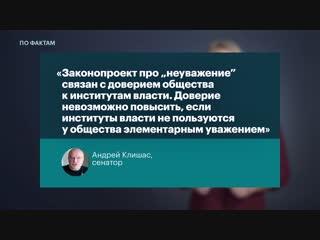 🔥 Любовь Соболь о заявлении сенатора Клишаса