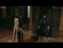 Мехмед Завоеватель мира 5с.Мехмед и Чандарлы - Кто убил моего брата
