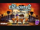 The Escapists 2 Pocket Breakout Announcement Trailer iOS Android Amazon