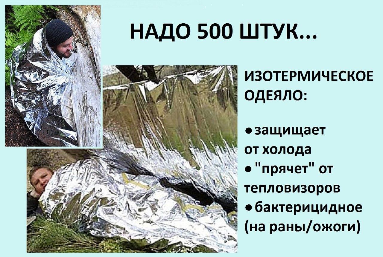 https://pp.vk.me/c617821/v617821532/1e96d/uXkcX5SorFo.jpg